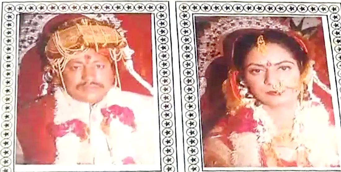 मिस मेरठ' रह चुकी हैं उत्तराखंड सीएम तीरथ सिंह रावत की पत्नी डॉ. रश्मि त्यागी - Meerut