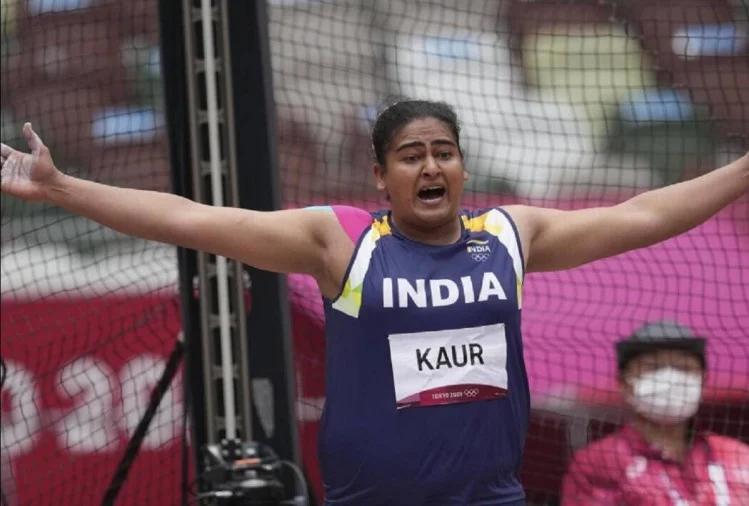 टोक्यो ओलंपिक में कमलप्रीत कौर ने फाइनल में मारी एंट्री