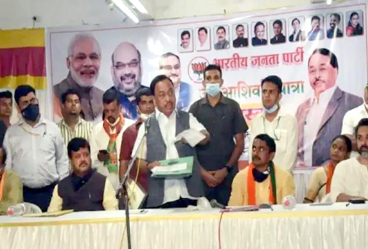 बड़बोले मंत्री नारायण राणे की इसलिए बढ़ी मुसीबत, जानिए पूरी खबर