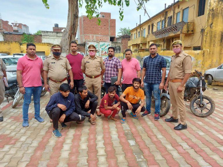 बाइक चोर गिराह के चार सदस्य गिरफ्तार, 13 बाइक बरामद