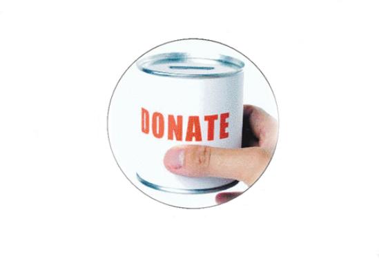 दान का उद्देश्य