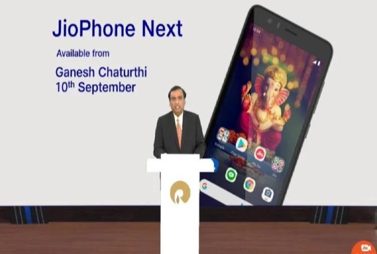 Jio Phone Next के लिए दिवाली का करना होगा इंतजार
