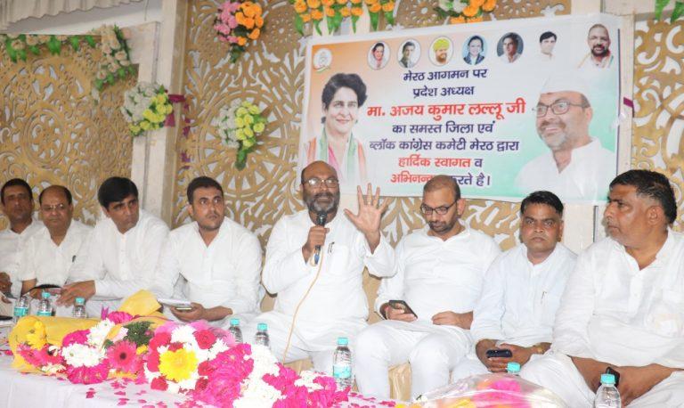 प्रियंका की रैली को सफल बनाने में जुटे कांग्रेसी
