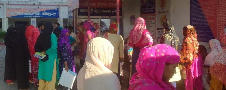 शिवालिक बैंक कर्मियों पर घोटाले का आरोप, थाने पहुंची समूह की महिलाएं