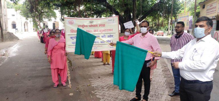 सीडीओ ने कुपोषण मिशन की जागरूकर रैली को किया रवाना