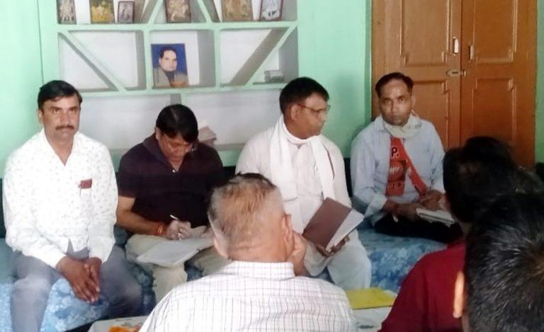 जिला प्रभारी ने भाजपा की नीतियों पर प्रकाश डाला