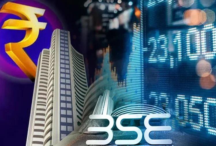 उच्चतम स्तर पर खुला शेयर बाजार