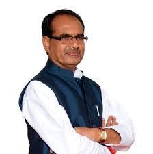 मुख्यमंत्री शिवराज 'लाडली लक्ष्मी उत्सव' में आज लाड़लियों को करेंगे संबोधित
