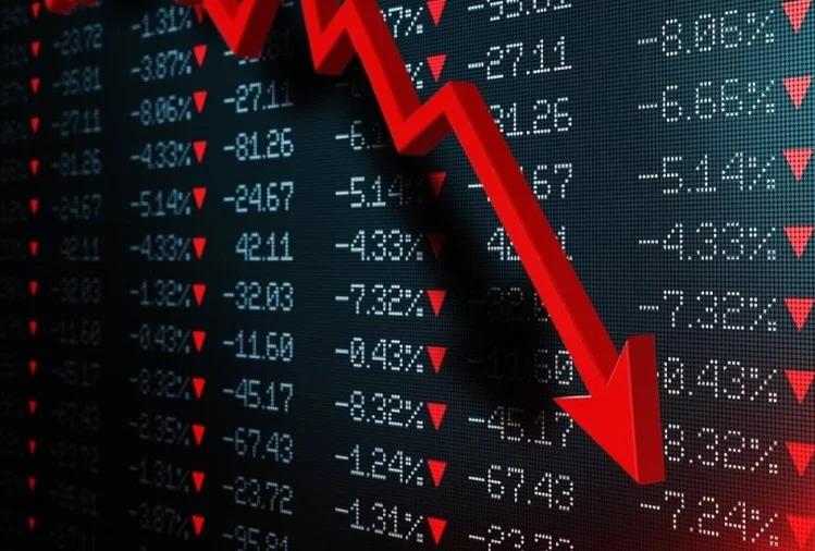लाल निशान पर खुला शेयर बाजार